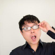 Atsushi Ishiguro