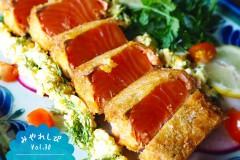 高山都の【みやれしぴ vol.30】2つの食感が楽しめる!「サーモンのレアカツ」