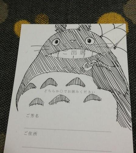 SnapCrab_NoName_2014,11,7_15,48,20_No,00